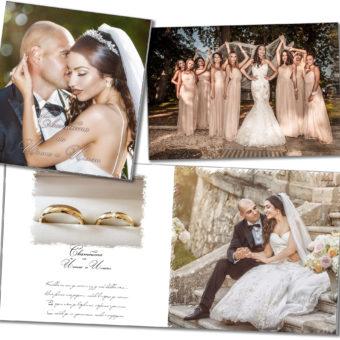 Сватбена фото книга